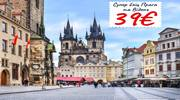 Супер бліц Прага та Відень!