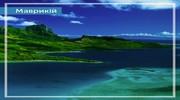 Острів Маврикій