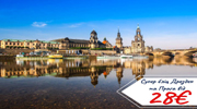 Супер бліц Дрезден та Прага! НАЙНИЖЧА ЦІНА!