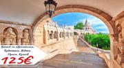 Вікенд по європейськи: Будапешт, Відень, Прага, Краків