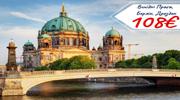 Старовинний Дрезден, чепурна Прага та цікавий Берлін в турі \
