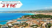 Морський подих Іспанії та Франції (відпочинок на морі)