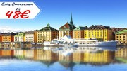 Блиц Стокгольм