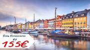 Блиц Копенгаген