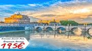Класика Італії: Рим, Флоренція, Венеція