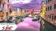Супер Бліц Венеція