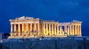Короткое путешествие в Грецию\