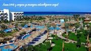 ПОСПІШАЙ ВІДПОЧИТИ ЗА НЕМОВІРНОЮ ЦІНОЮ!  Египет  Хургада
