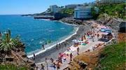 Мадейра:  Madeira Ocean Beach 4 *