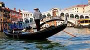 Італія: Венеція Авіатур