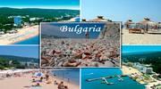 Болгарія зі Львова
