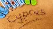 Кипр -от 8400 грн