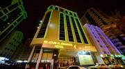 ОАЭ, Шарджа  Отель- Nejoum Al Emarat 3 *