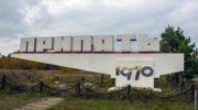Дводенні плановi поїздки в Чорнобильську зону