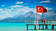 Турция из Киева! .