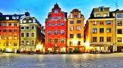 Стокгольм!