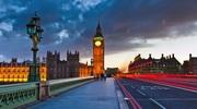 Ах Лондон-Лондон