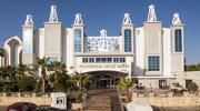 ТУРЕЧЧИНА НА ТРАВНЕВІ  !!! Готель: Concordia Celes Hotel  5*