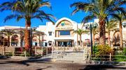 Горит ТУР В ЕГИПЕТ !!! Отель: Nubia Aqua Beach Resort 5 *
