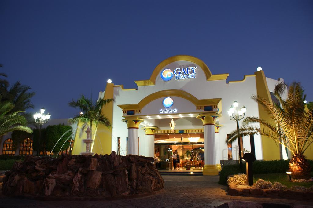ЄГИПЕТ/ШАРМ ЕЛЬ ШЕЙХ! Готель: Gafy Resort 4*