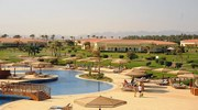 ЄГИПЕТ/ШАРМ ЕЛЬ ШЕЙХ Готель: Miritim Jolly Ville Royal Peninsula Hotel 5*