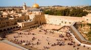Вихідні у Ізраїлі!!!
