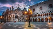 БЛІЦ Венеція!!