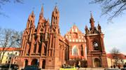 Київ-Вільнюс