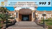 Єгипет/Шарм-ель-Шейх