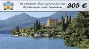 Морська вишуканість Франції та Італії