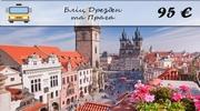 Бліц Дрезден  та Прага