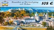 Вихідні у Зальцбургу  та Відні