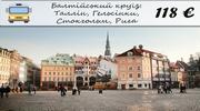 Балтійський круїз: Таллін, Гельсінки, Стокгольм, Рига