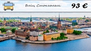Бліц Стокгольм