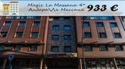 Андора/Ла Массана