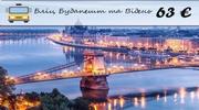 Бліц Будапешт та Відень