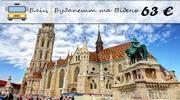 Блиц Будапешт и Вена