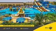 Кому хочется тепла, солнца и Красного моря? Все это, плюс хорошее соотношение цена/качество в отеле Mirage Bay Resort & Aquapark 4*!