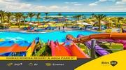 В готелі Hawaii Riviera Resort & Aqua Park 5 * є чим зайнятися: купаємося і граємося в новому аквапарку з 20 гірками!