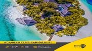 А може, Мальдіви? Готель Adaaran Club Rannalhi 4 *.