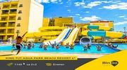 Сімейний відпочинок в Єгипті: тур на 2 + 2 в готель King Tut Aqua Park Beach Resort 4 *.