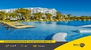 Бінго - Steigenberger Kantaoui Bay 5*  Туніс