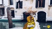 Запрошуємо на головне європейське гуляння зими - Венеціанський карнавал