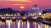 «О,  Рим, ти цілий світ!»