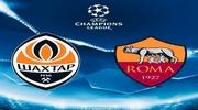 Усім футболістам та вболівальникам: автобусний тур на матч Рома-Шахтар