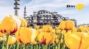 Є 2 причини відправитися в Стамбул в квітні