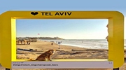 Go в щасливу країну Ізраїль, Тель-Авів!