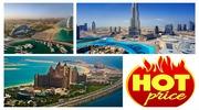 ОАЕ на початку січня: кращі готелі 5 *