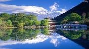 КИТАЙ, отель Jinjiang Baohong 4 *