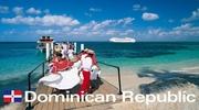 День Святого Валентина на білосніжних пляжах Домінікани в готелях 5 *